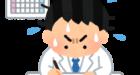 臨床検査技師専門学校のカリキュラム。